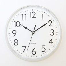 699 Mebus Wanduhr ! chrom - weiß ! modernes design ! 25 ,5 cm