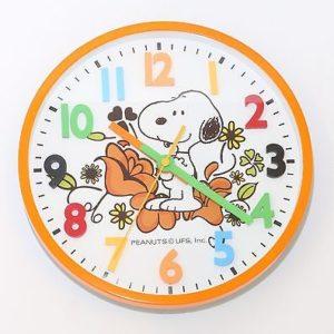 715 Mebus Wanduhr ! Kinderuhr ! orange mit bunten Zahlen , 25,5 cm