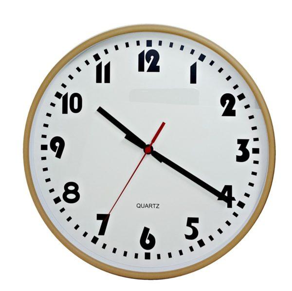 1017 Mebus Wanduhr! beige-grau ! modern ! Durchmesser: 27,5 cm